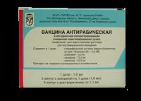 Вакцина антирабическая