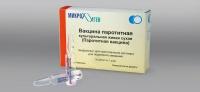 Вакцина паротитная+растворитель